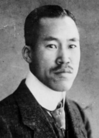 Figure 1. Dr. Hakaru Hashimoto